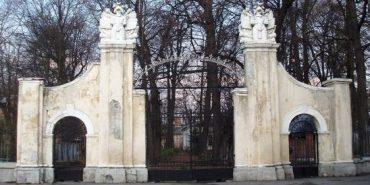 Палац Потоцьких повернули у комунальну власність. ВІДЕО