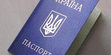 Уряд пропонує запровадити реєстрацію прописки онлайн і відмовитись від штампу в паспорті