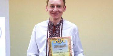 Студент з Прикарпаття посів призове місце на Всеукраїнській олімпіаді в Одесі