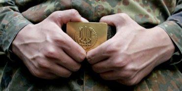 У Коломиї солдата засудили на три роки за дезертирство