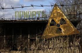 Волонтери з Коломиї відвідали Чорнобиль. ВІДЕО