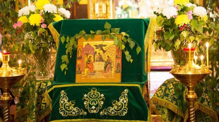 Все про святу Трійцю: традиції, заборони, прикмети