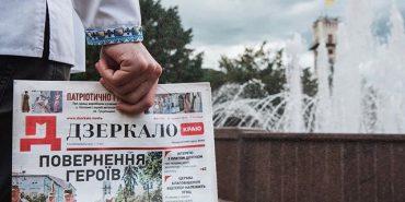 """Свіжий випуск газети """"Дзеркало Краю"""" вийде 1 червня"""