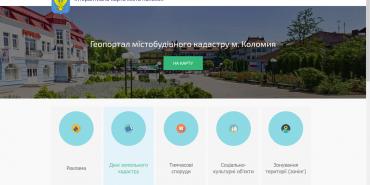 Побачити всю Коломию через мобільний телефон: запрацювала інтерактивна карта міста