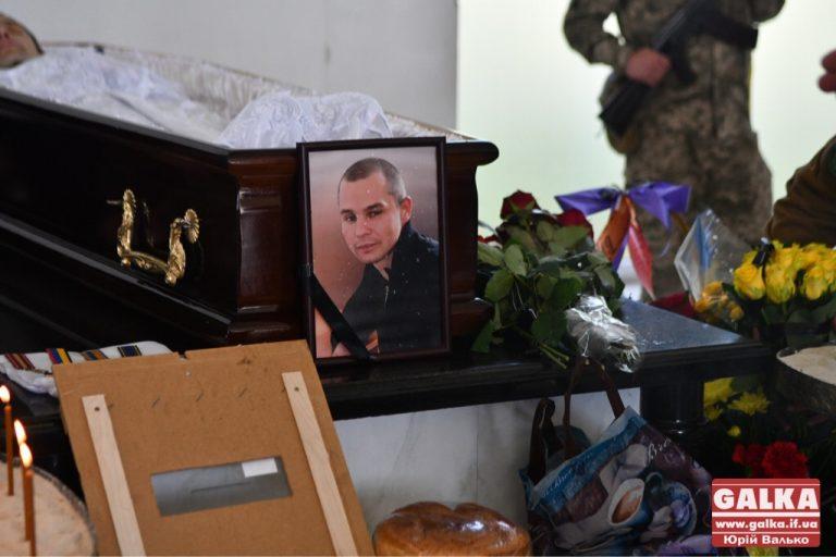 На Франківщині попрощалися з Сергієм Гундером, який загинув на Сході. ФОТО
