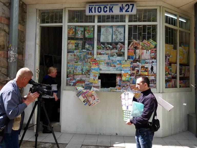 Пошта продає сепаратистські календарі