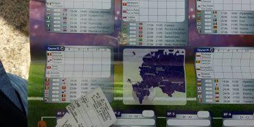 На Укрпошті продають календарі Чемпіонату світу з футболу в Росії