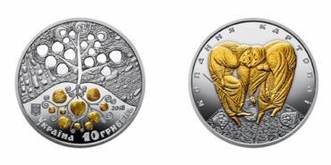В Україні з'явиться монета, присвячена копанню картоплі. ФОТО