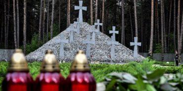 Сьогодні Україна вшановує пам'ять жертв політичних репресій