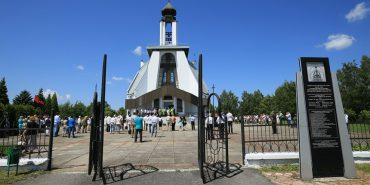 У Дем'яновому Лазі відбулося віче-реквієм за загиблими від рук НКВС прикарпатцями