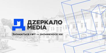 Дзеркало медіа запрошує на роботу редактора стрічки новин і журналіста