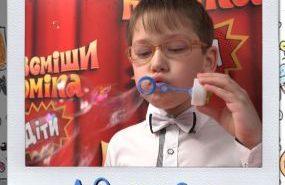 """Третьокласник з Коломийщини підкорив суддів шоу """"Розсміши коміка. Діти"""". ВІДЕО"""