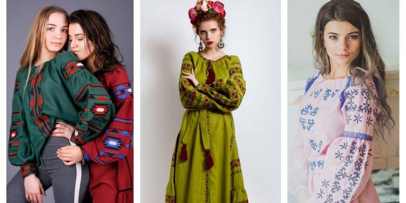 Три кращих виробники сучасних вишиванок у Коломиї - Дзеркало Коломиї cf2b3b75e7d97