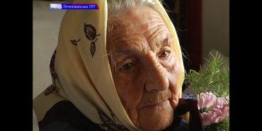 104 роки – не межа. Як вітали на Коломийщині найстаршу мешканку. ВІДЕО