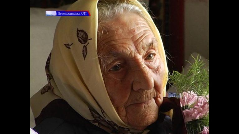 104 роки - не межа. Як вітали на Коломийщині найстаршу мешканку. ВІДЕО