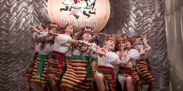 """1 березня у Коломиї стартує хореографічний фестиваль """"Покутські витоки"""". ПРОГРАМА"""