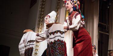"""Коломия запрошує на фестиваль народної хореографії """"Покутські витоки"""""""