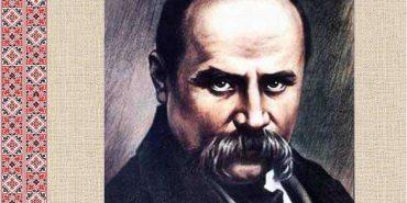 У Коломиї відбудуться заходи з нагоди річниці перепоховання Тараса Шевченка