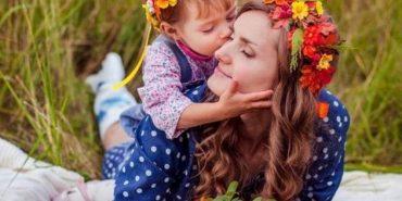 Сьогодні – День матері