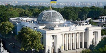 Верховній Раді пропонують перейменувати одну з областей України