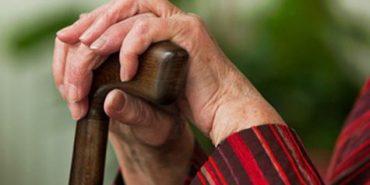 Винахідливі роми зімітували приступ епілепсії, щоб обікрасти пенсіонерку