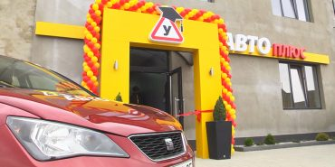 У Коломиї відкрили нову автошколу. ВІДЕО