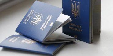 Коломийська міськрада придбала за понад 1 млн обладнання для виготовлення біометричних паспортів