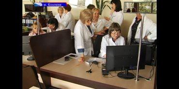 Понад 10 тисяч коломиян вже підписали декларації з лікарями. ВІДЕО