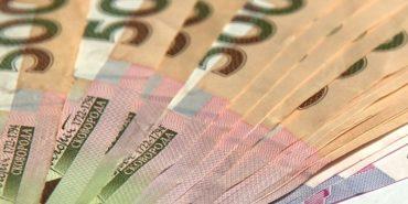 У Коломиї за успішне складання ЗНО обіцяють 10 тис. грн винагороди