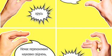 Чи можна хрустіти пальцями – розповідає Уляна Супрун
