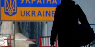 Скільки українців планують виїхати за кордон: результати соцопитування