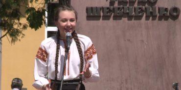 У Коломиї молодь просто неба читала вірші Ліни Костенко