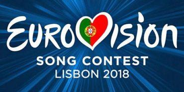 Євробачення-2018: відомо, хто переміг у першому півфіналі