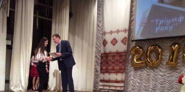У Коломиї нагородили кращих учнів шкіл. ФОТО