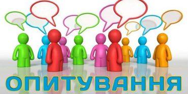 На нашому сайті тривають опитування про Л. Жупанського та нового секретаря міськради. Висловіть свою думку