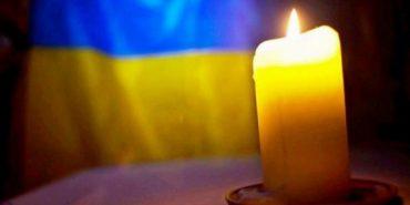 Сьогодні на Франківщину привезуть тіло загиблого на Сході Сергія Гундера