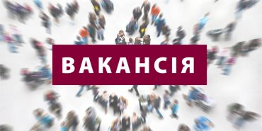 Де у Коломиї відкриті вакансії і скільки обіцяють платити. Дані Центру зайнятості