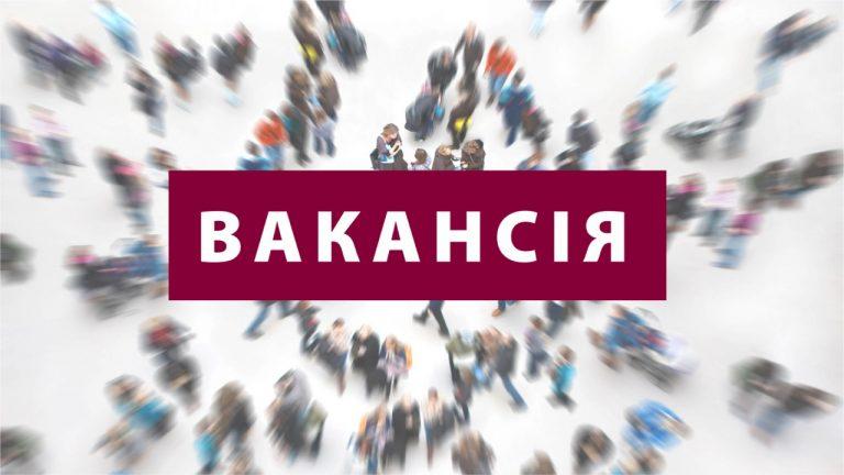 Інтернет-магазин у Коломиї запрошує на роботу адміністратора сайту. Зарплата - 8 тис. грн