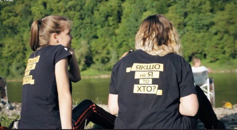 """Благодійна організація з Коломиї """"Konyk Help"""" стала гостем проекту """"Будуємо Україну разом"""""""
