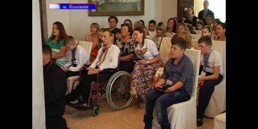 """""""Повір у себе"""": на Коломийщині відбувся фестиваль творчості дітей з інвалідністю. ВІДЕО"""