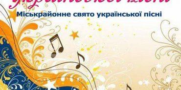Коломиян та гостей міста запрошують сьогодні на Свято української пісні