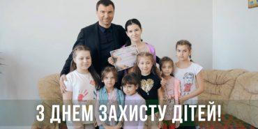 Андрій Іванчук привітав українців з Днем захисту дітей і опублікував відео з Коломиї
