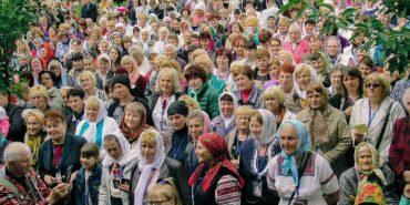 398 прикарпатських жінок на ім'я Марія встановили рекорд України на прощі у Маріямполі