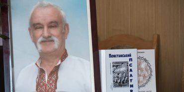 Дмитро Гриньків – політв'язень останньої доби імперії зла
