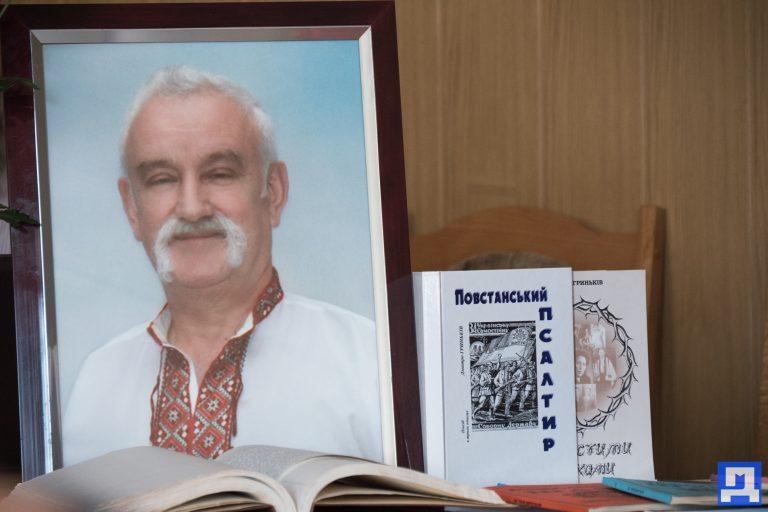 Дмитро Гриньків - політв'язень останньої доби імперії зла