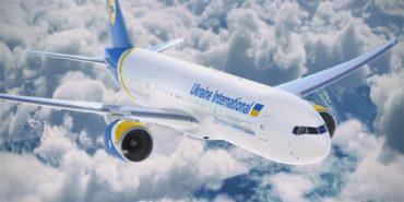 Сьогодні МАУ запускає перший прямий рейс до Канади