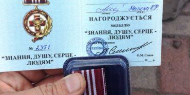 """Медика з Коломиї нагородили медаллю """"Знання, душу, серце людям"""". ФОТО"""