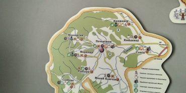 На Коломийщині хочуть перейменувати село. ВІДЕО
