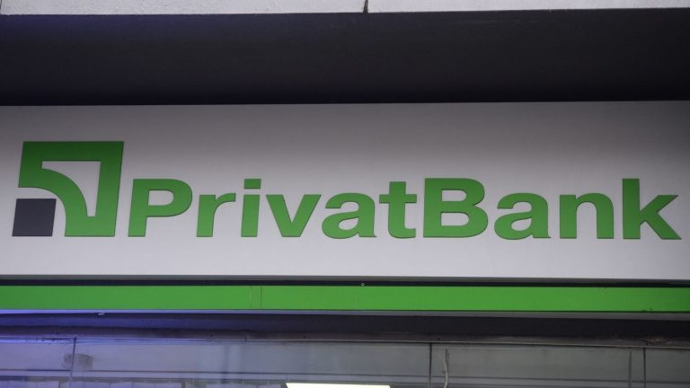 """""""Приватбанк"""" змінив назву"""