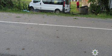 На Франківщині авто збило трьох пішоходів – одного на смерть. ФОТО